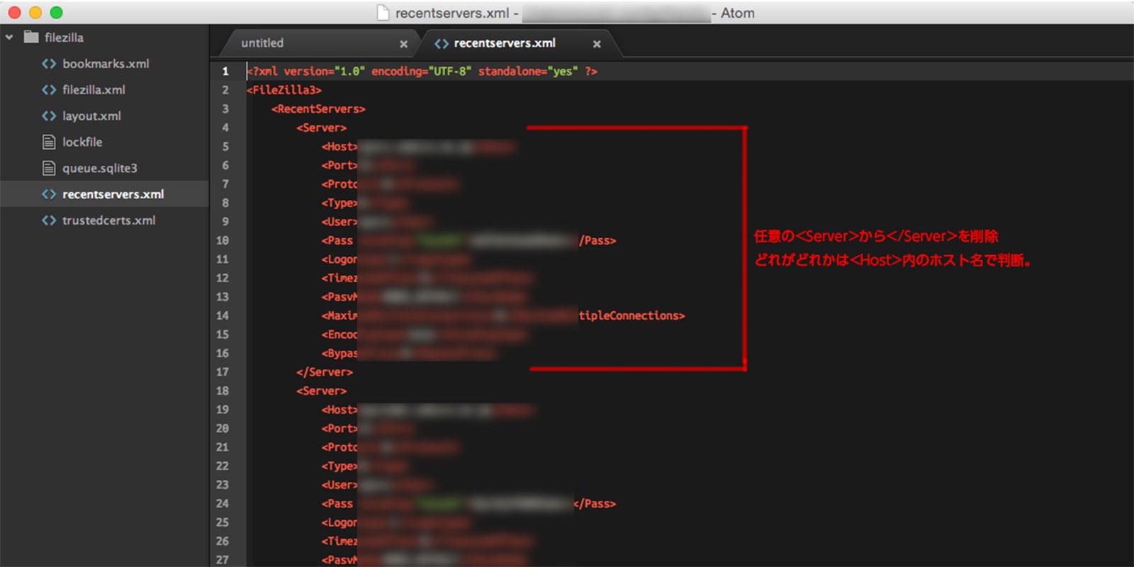 [Mac] Filezillaのクイック接続履歴を個別に削除する