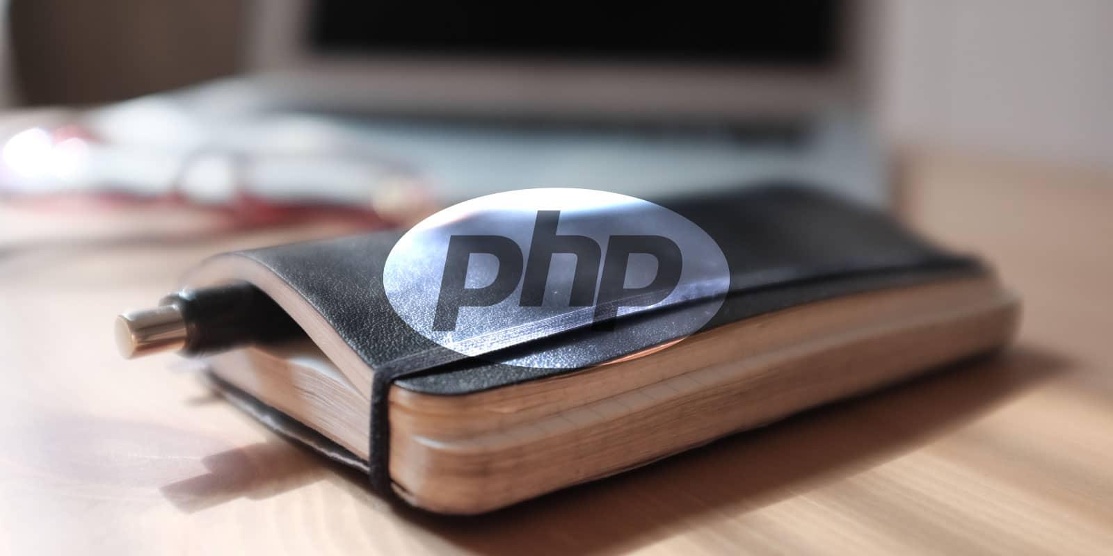 [PHP] 読みやすいソースコードについて